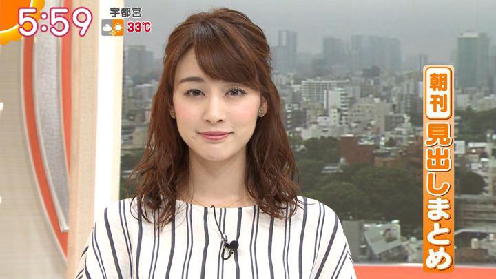 2018年07月25日新井恵理那の画像15枚目