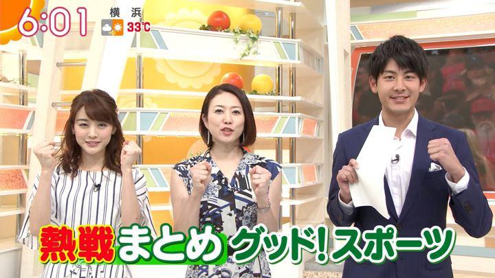 2018年07月25日新井恵理那の画像17枚目