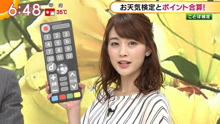 2018年07月25日新井恵理那の画像20枚目
