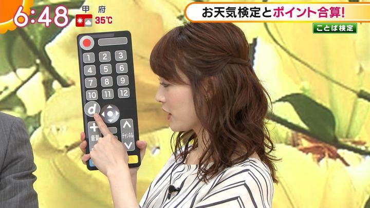 2018年07月25日新井恵理那の画像21枚目