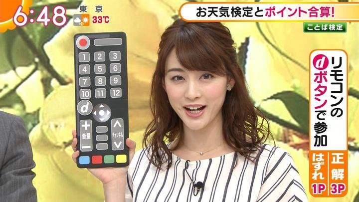 2018年07月25日新井恵理那の画像22枚目