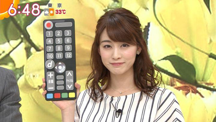 2018年07月25日新井恵理那の画像23枚目