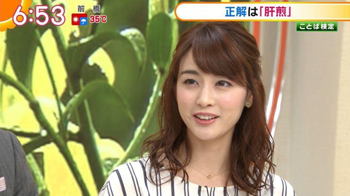 2018年07月25日新井恵理那の画像24枚目