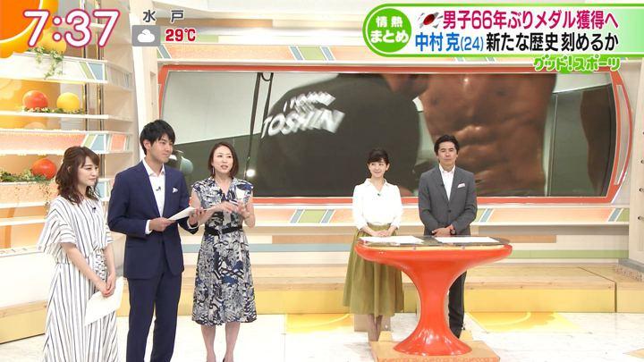 2018年07月25日新井恵理那の画像27枚目