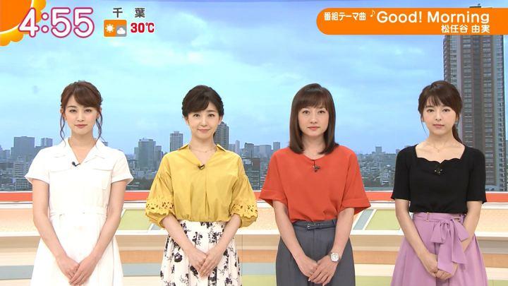 2018年07月27日新井恵理那の画像02枚目