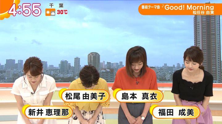 2018年07月27日新井恵理那の画像03枚目