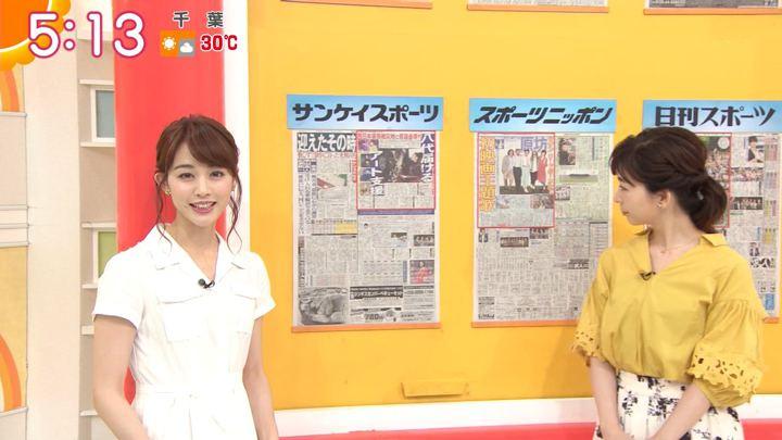 2018年07月27日新井恵理那の画像04枚目