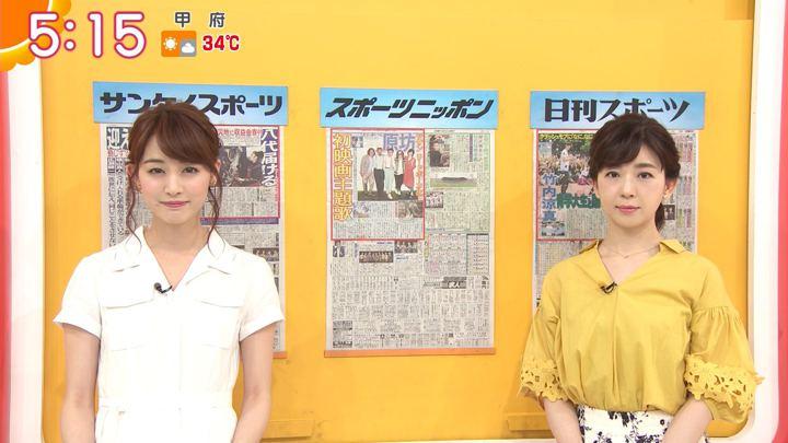 2018年07月27日新井恵理那の画像05枚目