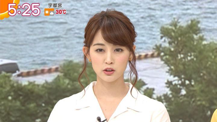 2018年07月27日新井恵理那の画像08枚目