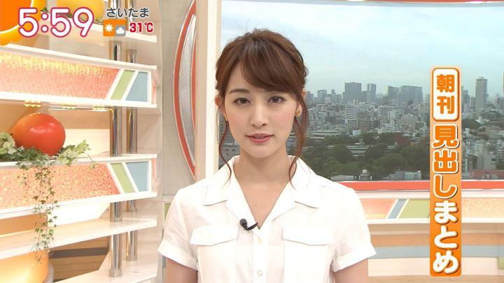 2018年07月27日新井恵理那の画像14枚目