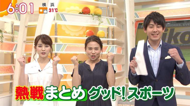 2018年07月27日新井恵理那の画像15枚目
