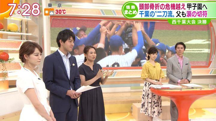 2018年07月27日新井恵理那の画像28枚目