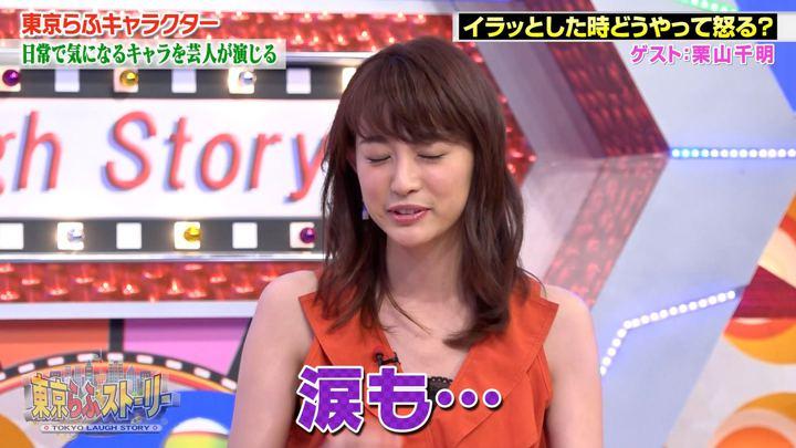 2018年07月27日新井恵理那の画像40枚目