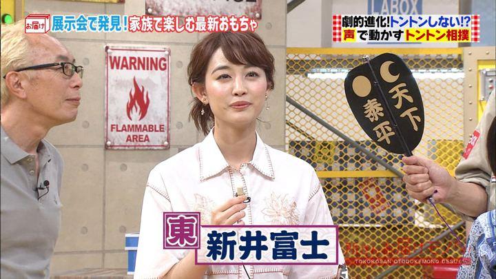 2018年07月29日新井恵理那の画像01枚目