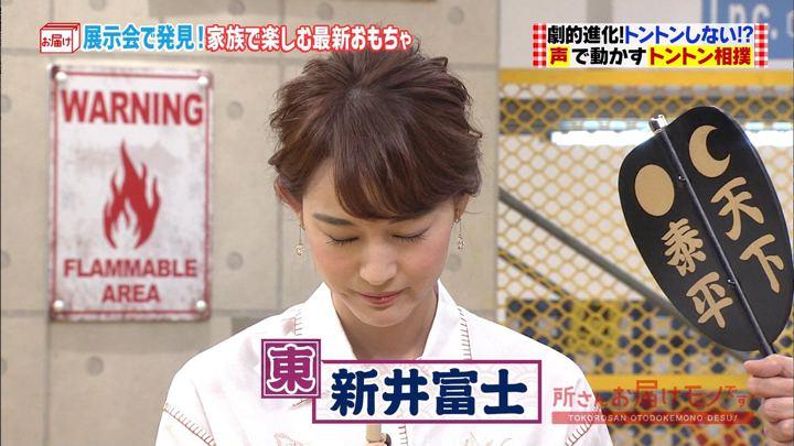 2018年07月29日新井恵理那の画像02枚目