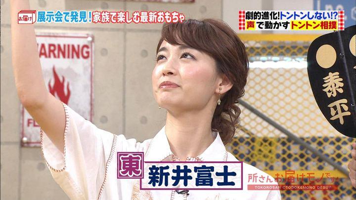 2018年07月29日新井恵理那の画像03枚目