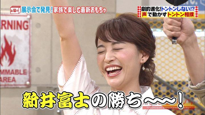 2018年07月29日新井恵理那の画像04枚目