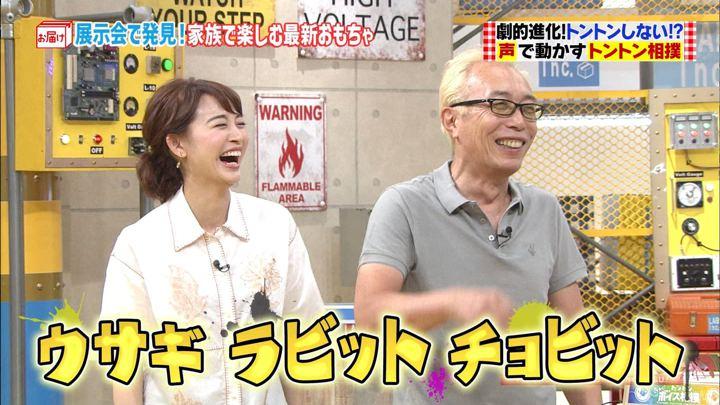 2018年07月29日新井恵理那の画像05枚目