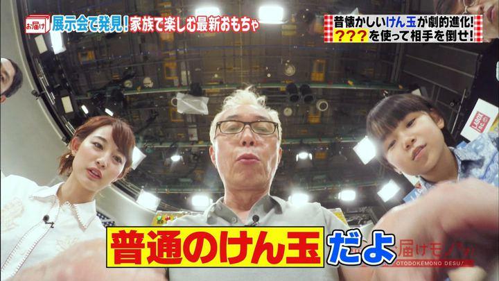 2018年07月29日新井恵理那の画像06枚目