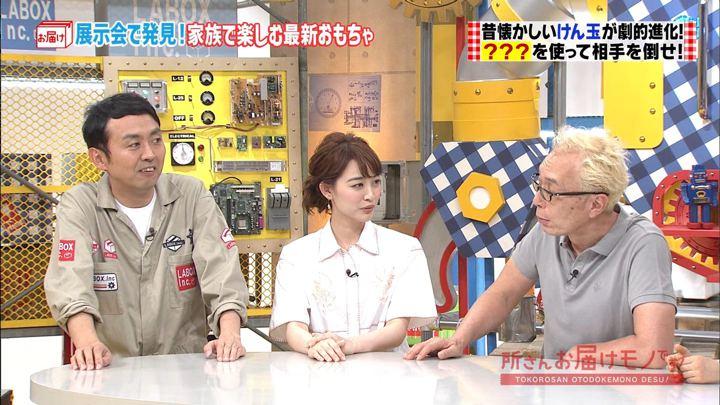 2018年07月29日新井恵理那の画像08枚目