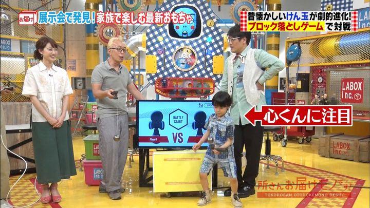 2018年07月29日新井恵理那の画像09枚目