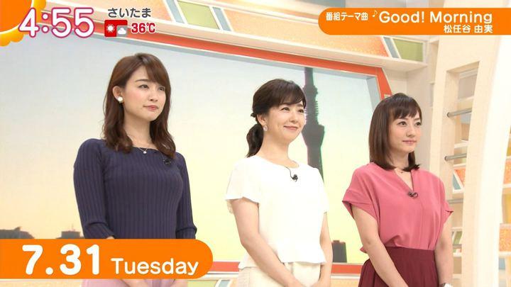 2018年07月31日新井恵理那の画像01枚目