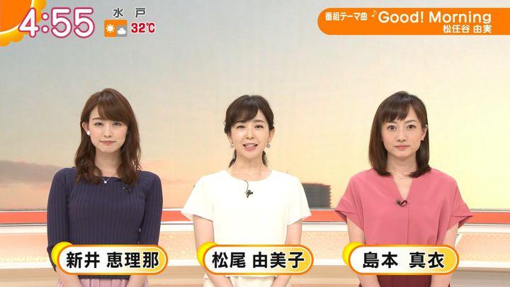 2018年07月31日新井恵理那の画像02枚目