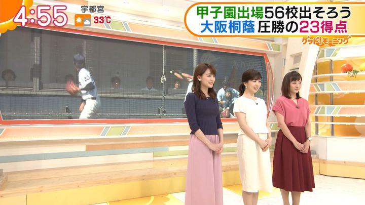 2018年07月31日新井恵理那の画像03枚目