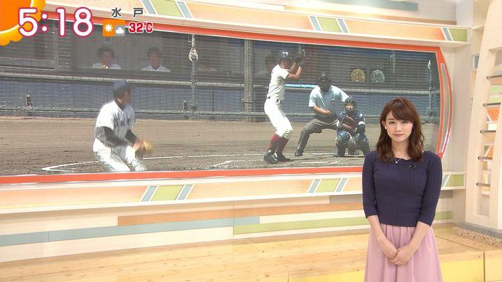 2018年07月31日新井恵理那の画像07枚目