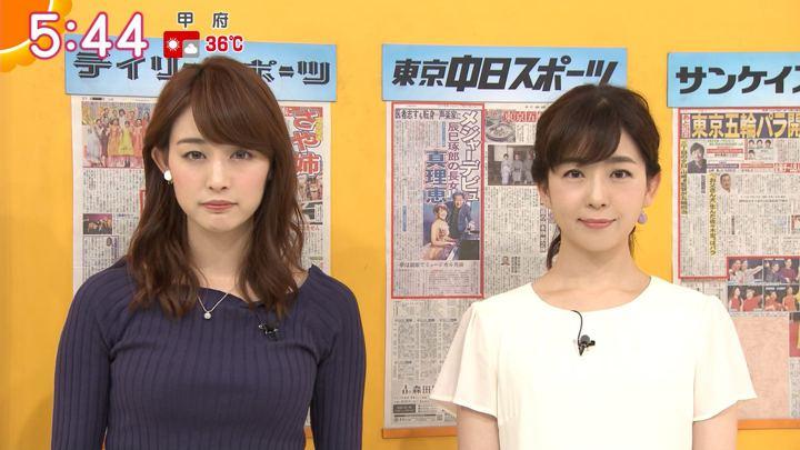 2018年07月31日新井恵理那の画像10枚目