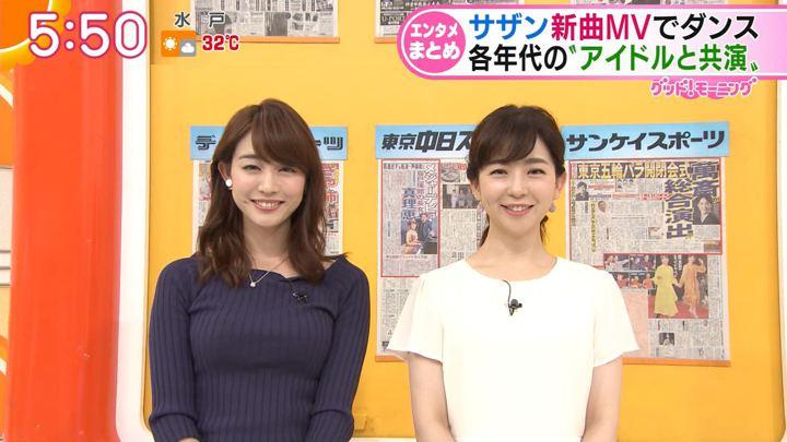 2018年07月31日新井恵理那の画像12枚目