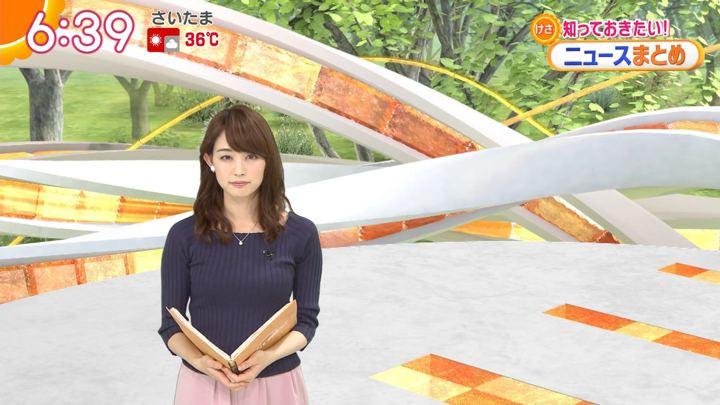 2018年07月31日新井恵理那の画像16枚目