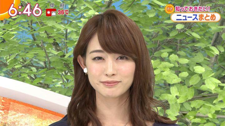2018年07月31日新井恵理那の画像19枚目
