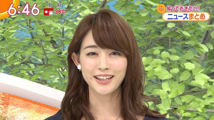 2018年07月31日新井恵理那の画像20枚目