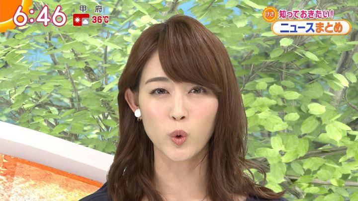 2018年07月31日新井恵理那の画像21枚目