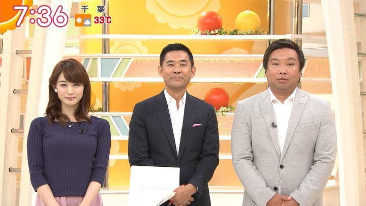 2018年07月31日新井恵理那の画像24枚目