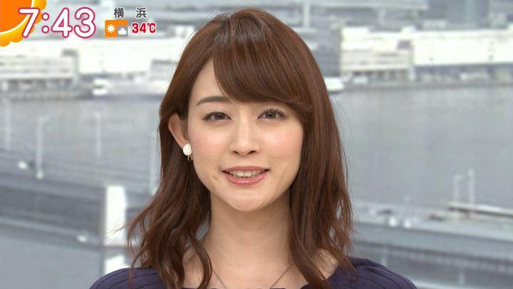 2018年07月31日新井恵理那の画像25枚目