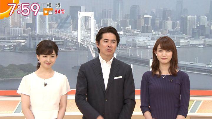 2018年07月31日新井恵理那の画像28枚目