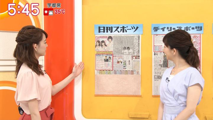 2018年08月01日新井恵理那の画像09枚目