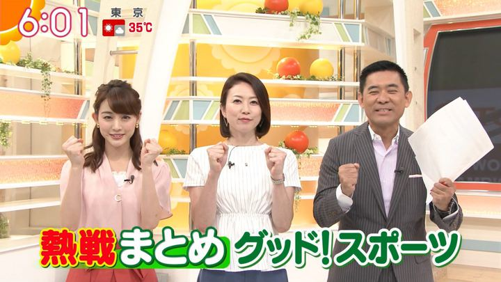 2018年08月01日新井恵理那の画像13枚目