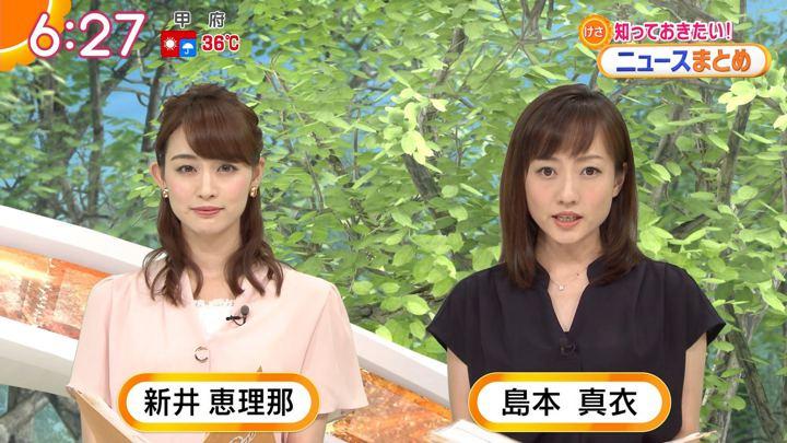 2018年08月01日新井恵理那の画像14枚目