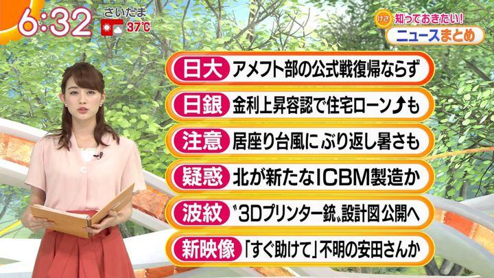 2018年08月01日新井恵理那の画像15枚目