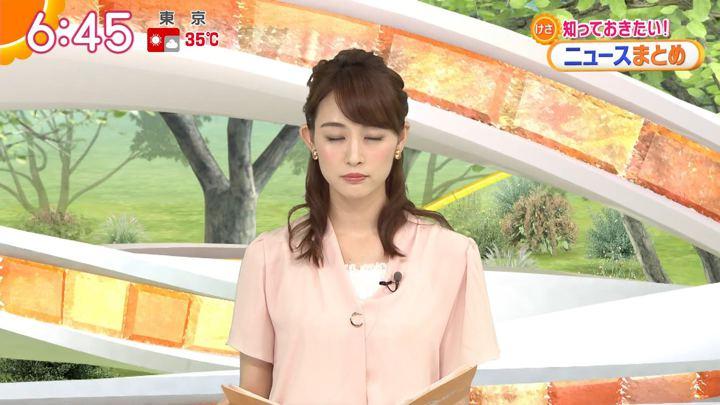 2018年08月01日新井恵理那の画像16枚目