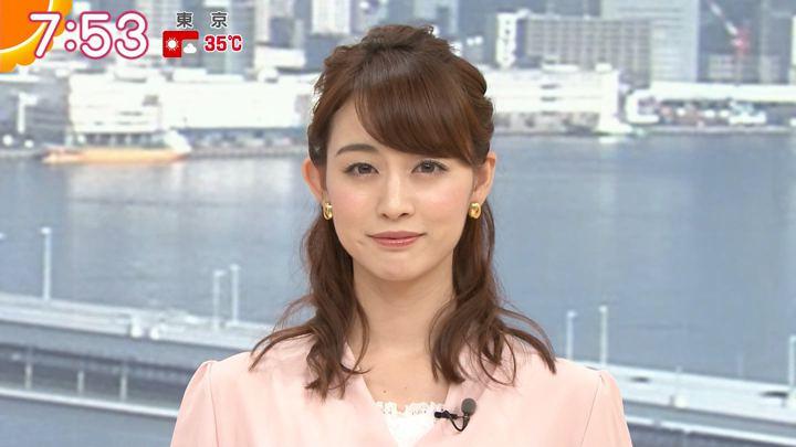 2018年08月01日新井恵理那の画像23枚目
