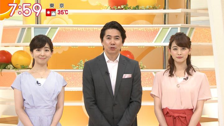 2018年08月01日新井恵理那の画像25枚目