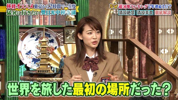 2018年08月01日新井恵理那の画像28枚目