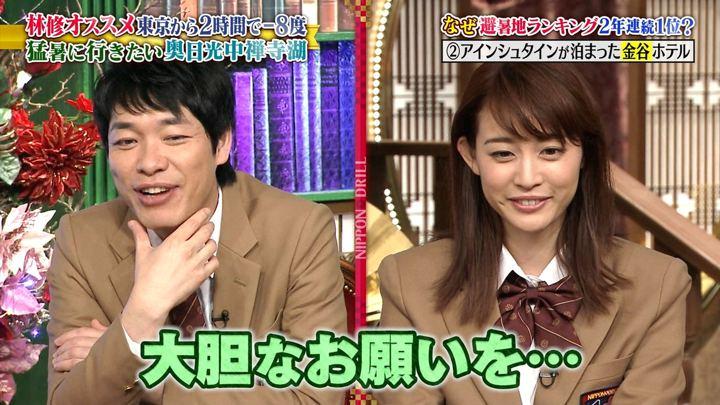 2018年08月01日新井恵理那の画像33枚目