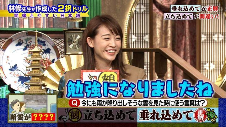 2018年08月01日新井恵理那の画像42枚目