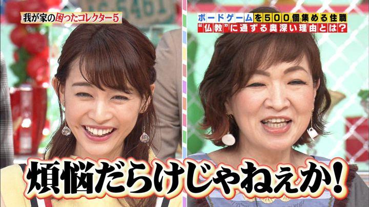 2018年08月03日新井恵理那の画像46枚目