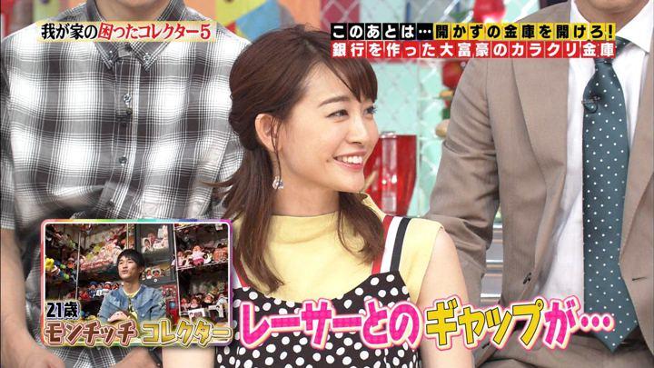 2018年08月03日新井恵理那の画像47枚目